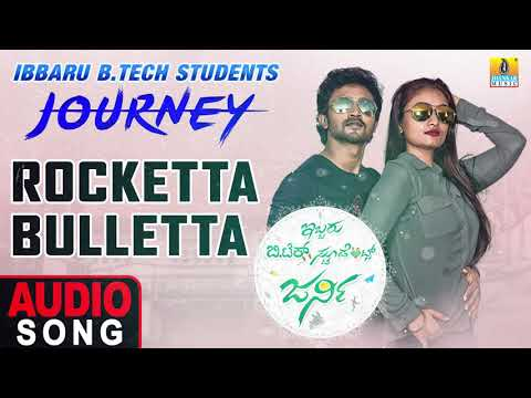 Rocketta Bulletta - Audio Song | Ibbaru B Stundents Journey - Kannada New Movie | Jhankar Music