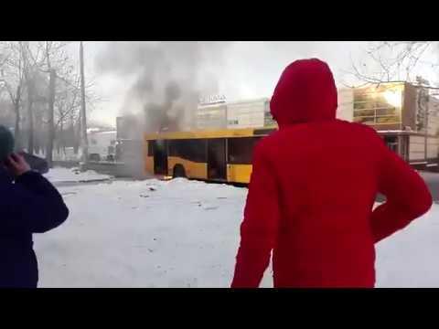 В Перми горел автобус (20 ноября 2016 года)