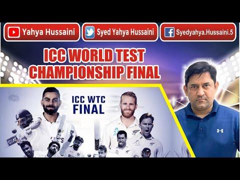 Syed Yahya Hussaini: ICC world Test Championship final 2021.    Yahya Hussaini  