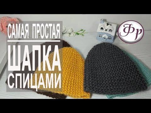 Как связать шапку на спицах