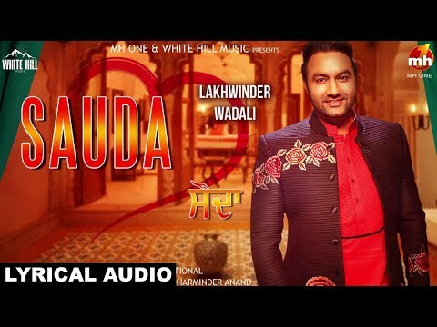 Sauda (Lyrical Audio) Lakhwinder Wadali |...