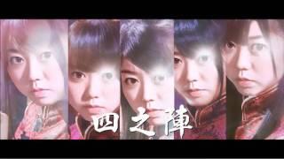 【峯岸化】 フライングゲット(特別編集版) / AKB48 [公式] thumbnail