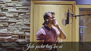 MAJBOORIYAN Mankirt Aulakh Whatsapp Lyrical Status Deep Jandu New Punjabi Song 2018