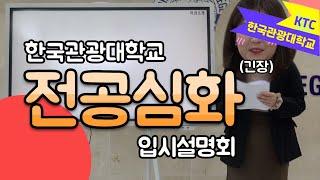 """""""4년제 학사 학위 두둥등장!"""" ㅣ …"""