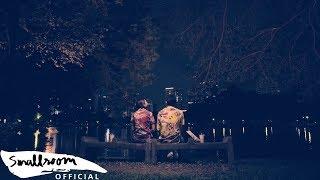 SOMKIAT - ดาวกะพริบ | SPARK [Official Teaser]