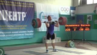Пилипенко Василий (рывок 180-толчок 220)/Vasyl Pylypenko (snatch 180-clean&jerk220)