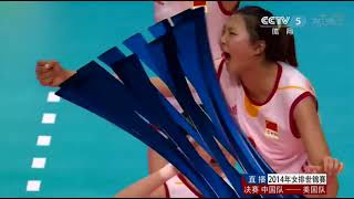 2014意大利世锦赛 袁心玥集锦合集 Women Volleyball World Championship in Italy Yuan xinyue Highlights Collection
