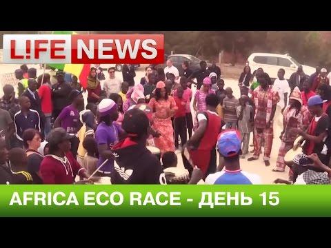 LifeNews на Africa