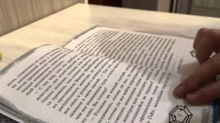 ASMR ^-^ видео : Чтение книги^-^ :D(, 2014-12-20T13:47:33.000Z)