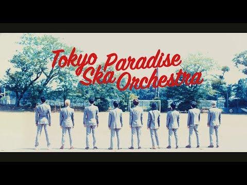 「メモリー・バンド」Music Video+ドキュメンタリー / TOKYO SKA PARADISE ORCHESTRA