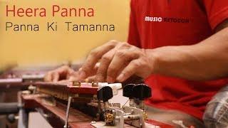 Panna Ki Tamanna Hai Ki Heera Mujhe Mil Jaaye Banjo Cover   By Music Retouch