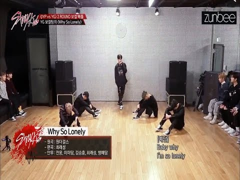 YG TRAINEES - WHY SO LONELY [JYP STRAY KIDS X YG TRAINEES VOCAL BATTLE]