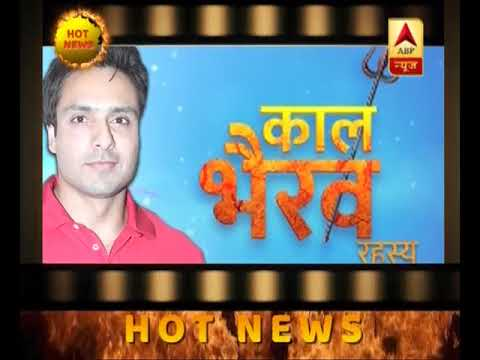 Hot news: Actor Iqbal Khan approached for Star Bharat&39; serial