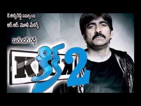 Kick movie telugu ravi teja | Kick 2 Telugu Movie Review  2019-12-05