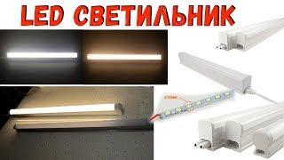 Светодиодный LED светильник T5, 10 Вт, 60 см для дома, кухни с Алиэкспресс