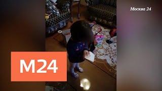 """""""Специальный репортаж"""": чей ребенок? - Москва 24"""