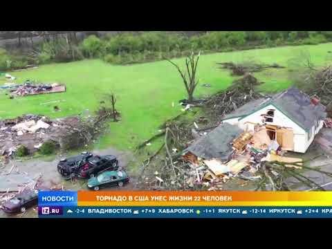Более 20 человек стали жертвами торнадо в американском штате Алабама