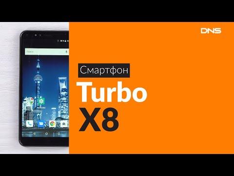 Распаковка смартфона Turbo X8 / Unboxing Turbo X8