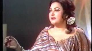 Sayoni Mera Mahi Meray Bhaag Jagawan Aa Gaya - Noor Jehan In Tarannum
