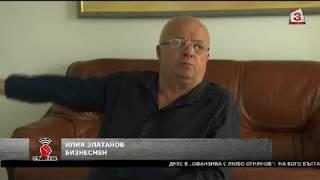 """""""Офанзива с Любо Огнянов"""", 26.05.208: Семейни войни – баща срещу сина си"""
