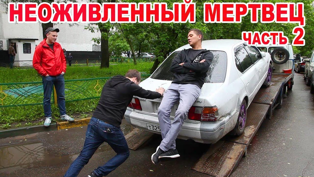 Продается участок в Мытищинском районе, деревня Афанасово. - YouTube