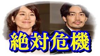 【衝撃】『逃げ恥』百合と風見 石田ゆり子と大谷亮平リアル恋愛に発展か...