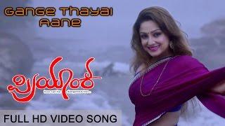 Priyanka - Gange Thayai Aane | Full HD Video Song | Priyanka Upendra, Tajus | K S Chithra