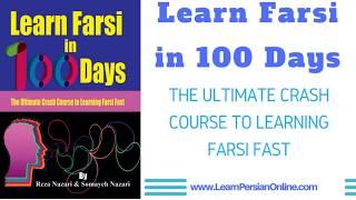 Learn Farsi in 100 Days: Day 68: Taking a Taxi تاکسی گرفتن