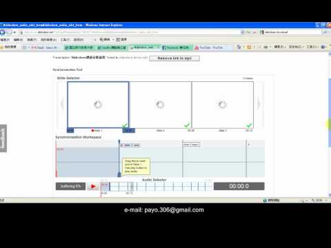 slideashare training part2-slidecast