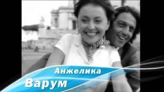 Анжелика Варум Сон Новогодняя ночь на первом 2007 2008