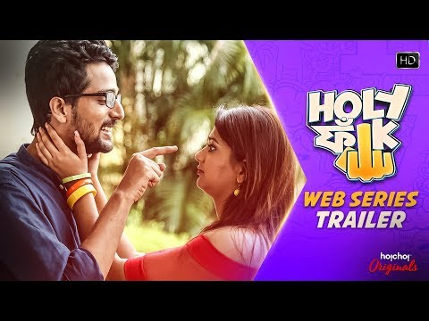 Holy Faak ( হলি ফাঁক ) | Web Series | Official Trailer | Soumya | Anamika | Hoichoi Originals