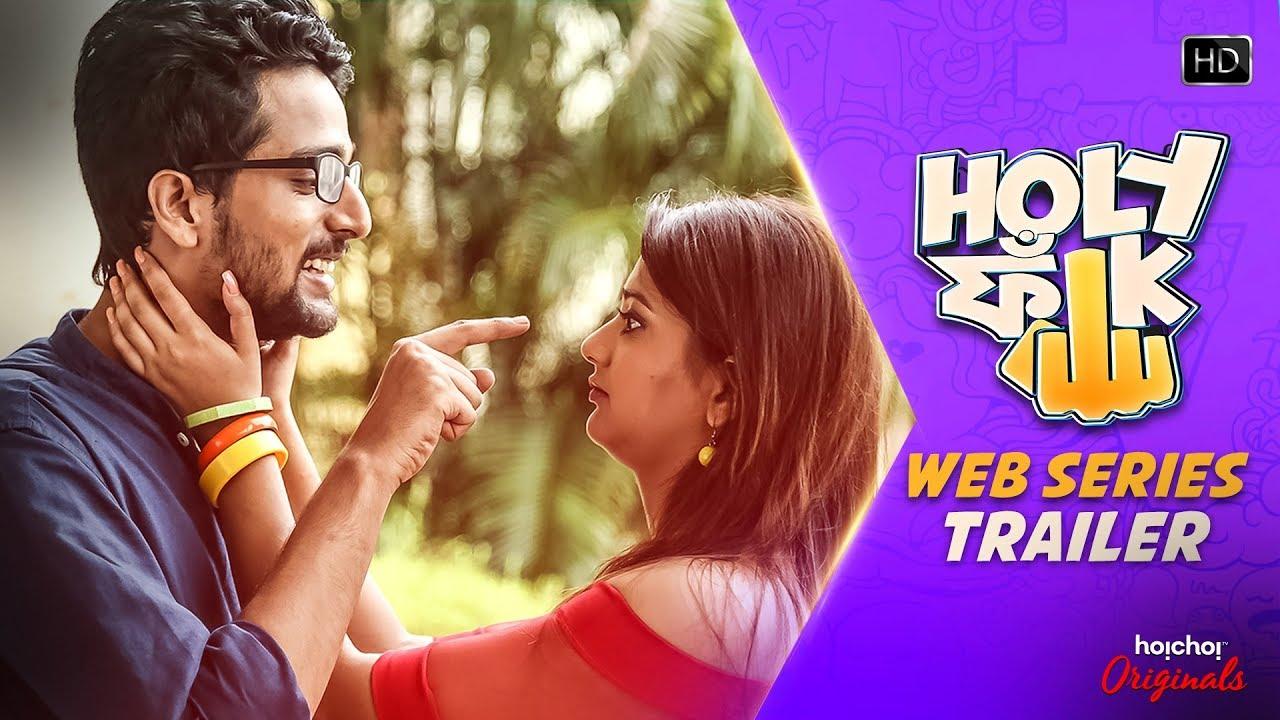 Download Holy Faak ( হলি ফাঁক )   Web Series   Official Trailer   Soumya   Anamika   Hoichoi Originals