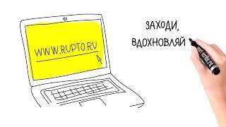 видео Роспатент | Computerworld Россия