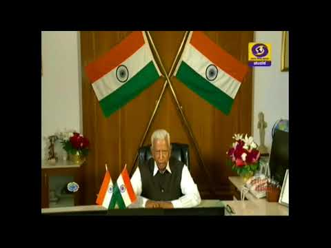 Honorable Governor's Message independence Day 2018