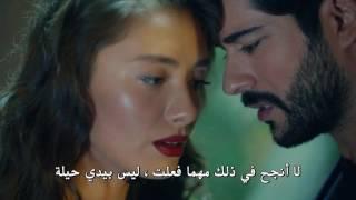 حب اعمى اعلان الحلقة 38 مترجم للعربية