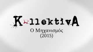KollektivA - Ο Μηχανισμός