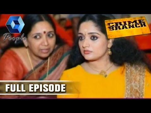 Crime Branch | 13th July 2017 |  Full Episode
