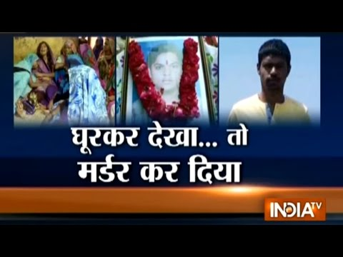 Yakeen Nahi Hota: Youth Stabbed 19 Times to Death by His Childhood Friend