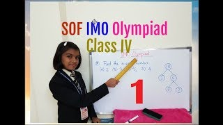 IMO Olympiad Preparation | Class IV | Part 1