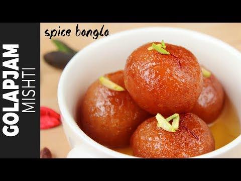 শাহী গোলাপ জাম | Gulab Jamun Recipe | Dessert Recipe| How To Make Gulab Jamun | Sweet Recipe Bangla