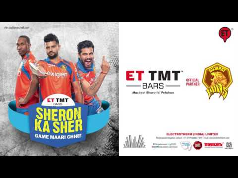 Electrotherm ( India ) Ltd. - Radio Advertisement (ET TMT Bars and Gujarat Lions )