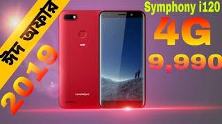 Symphony i120 price in Bangladesh, symphony review, ARB TV