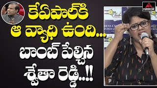 Anchor Swetha Reddy Funny Comments on KA Paul   Press Meet On KA Paul Comments   Mirror TV Channel