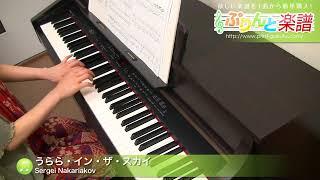 使用した楽譜はコチラ http://www.print-gakufu.com/score/detail/51554...