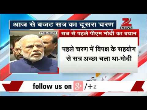 PM Modi on Budget session of Parliament
