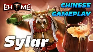 Sylar plays offlane Brewmaster - Pro Chinese Gameplay - Dota 2