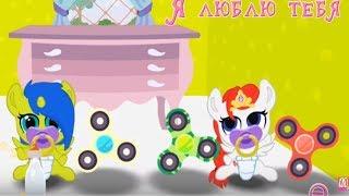 ЧУДОВИЩЕ в доме пони!! Карманная пони. мультик игра для детей.My little pony. Дружба это чудо