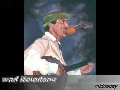 IZENZAREN IGOUT ABDELHADI MP3 TÉLÉCHARGER