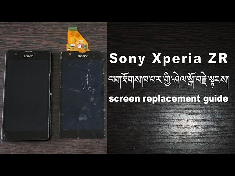 Sony Xperia ZR Screen Replacement Guide in Tibetan
