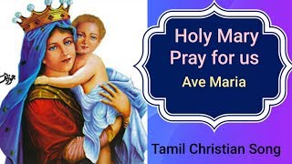 Maasila Kanniye Tamil Hymns to Mary480P